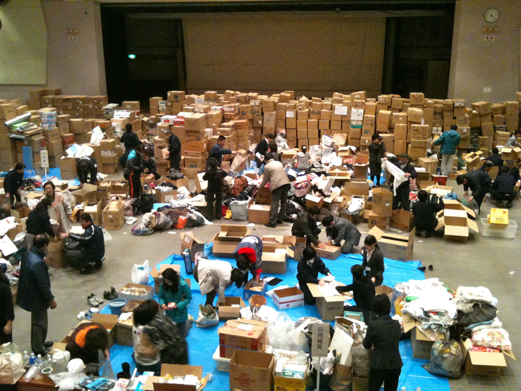 japanese packaging essay