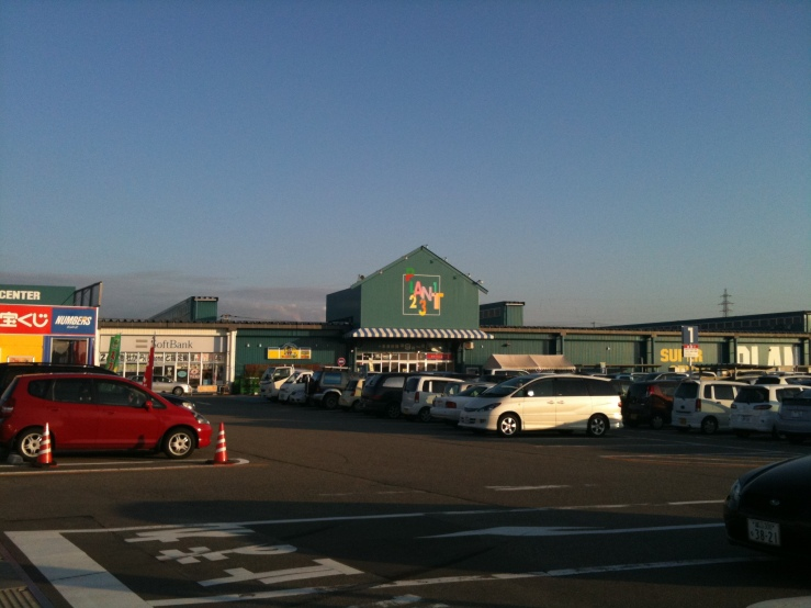 The biggest supermarket, Plant 3, in my town.